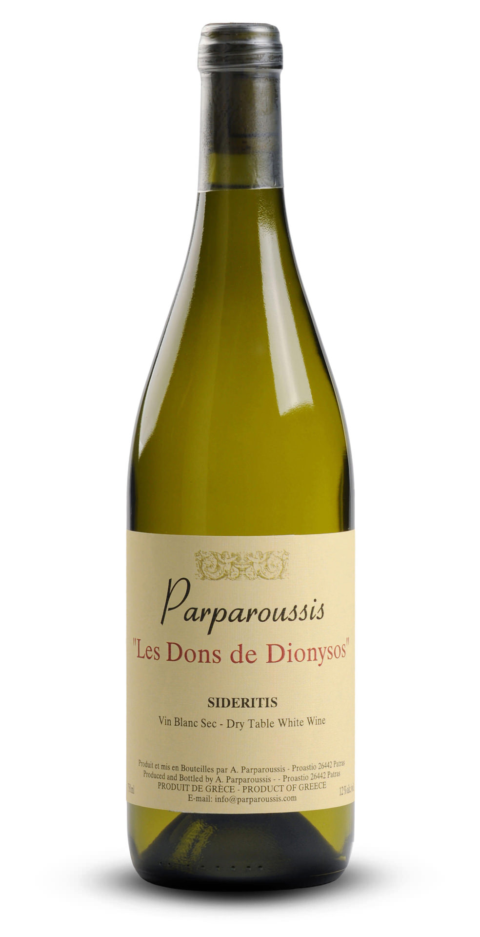 Parparoussis Winery The Gift of Dionysos